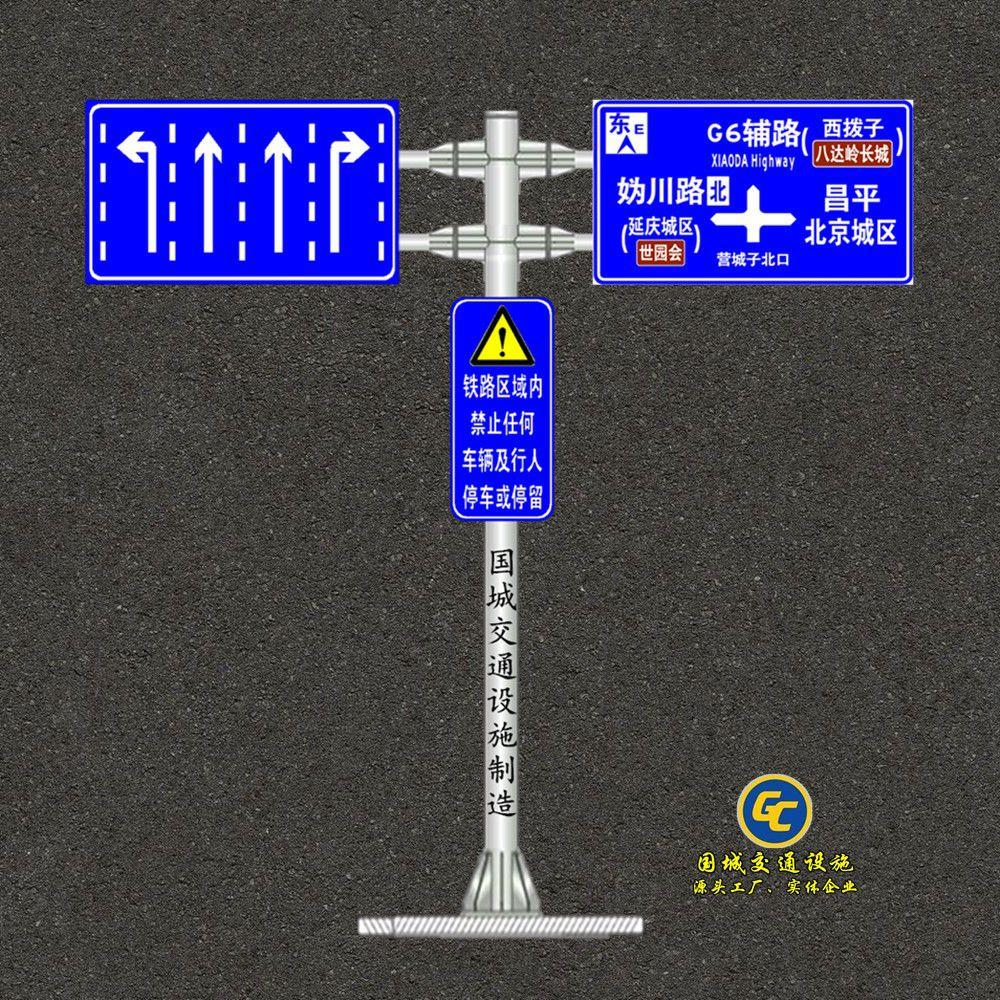 莱阳交通标志杆