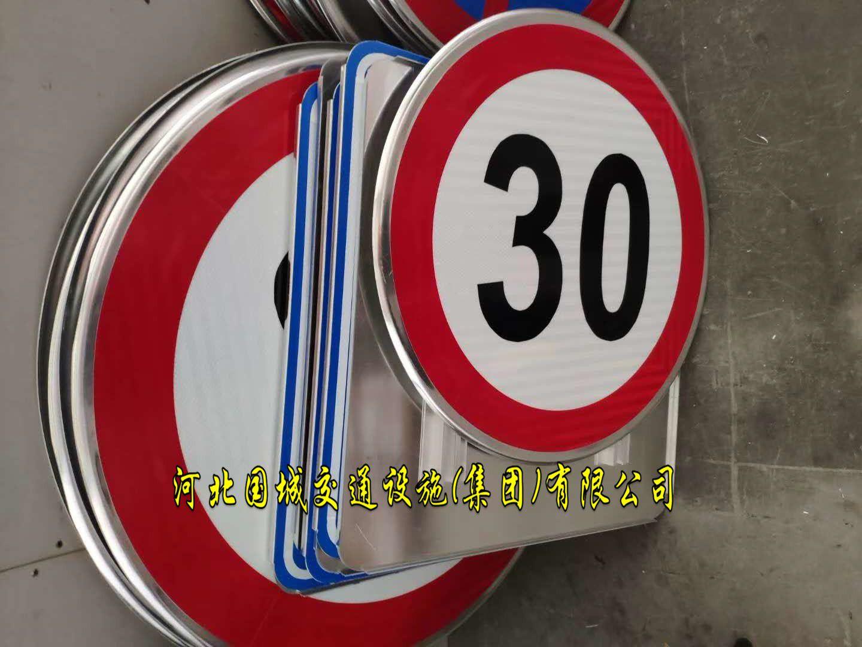 莱阳道路指示牌