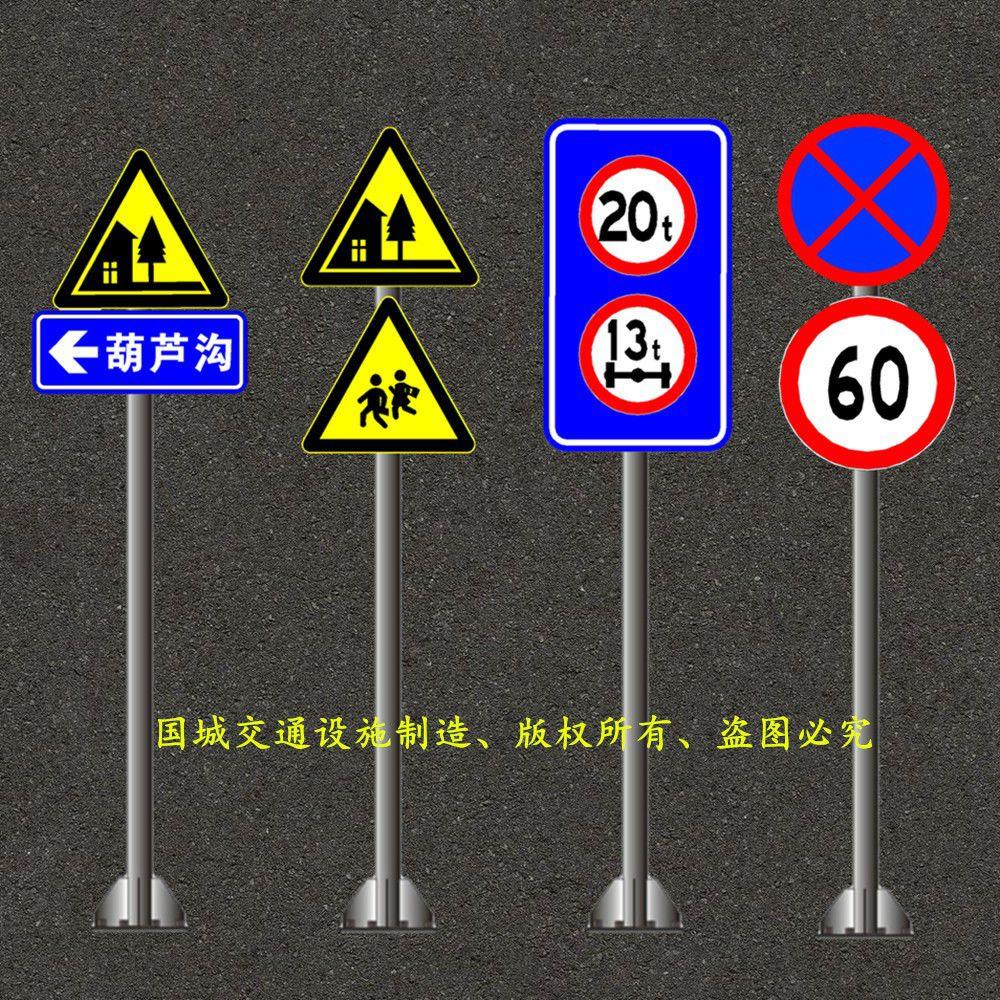 浑江单柱式交通标志杆